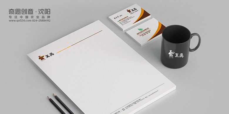 专业大米包装品牌策划设计,专业大米标识设计,沈阳奇思创意