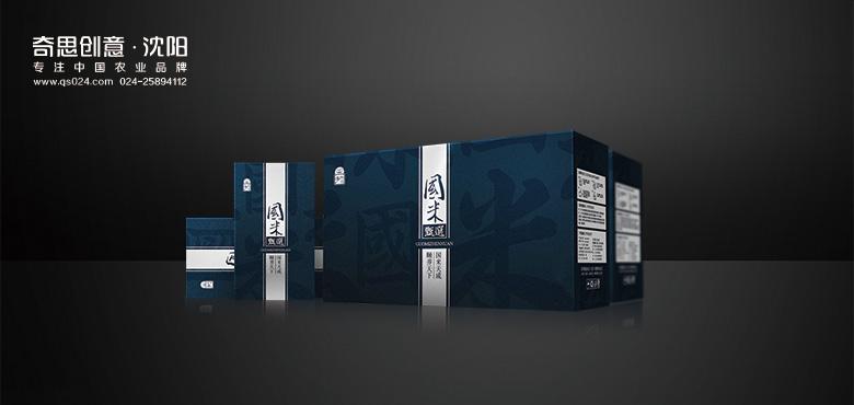 大米礼盒包装设计,专业大米品牌策划,专业大米包装设计-沈阳奇思创意