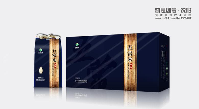 鮮米坊禮盒包裝設計,大米品牌策劃