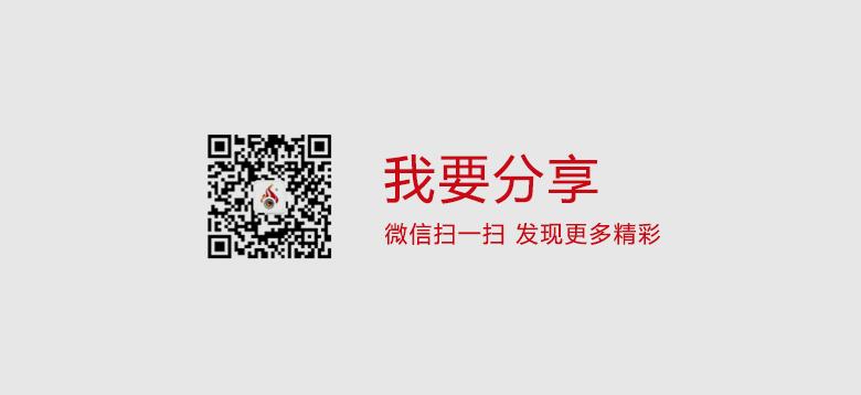 沈阳奇思创意:赵府稻园五常大米包装设计